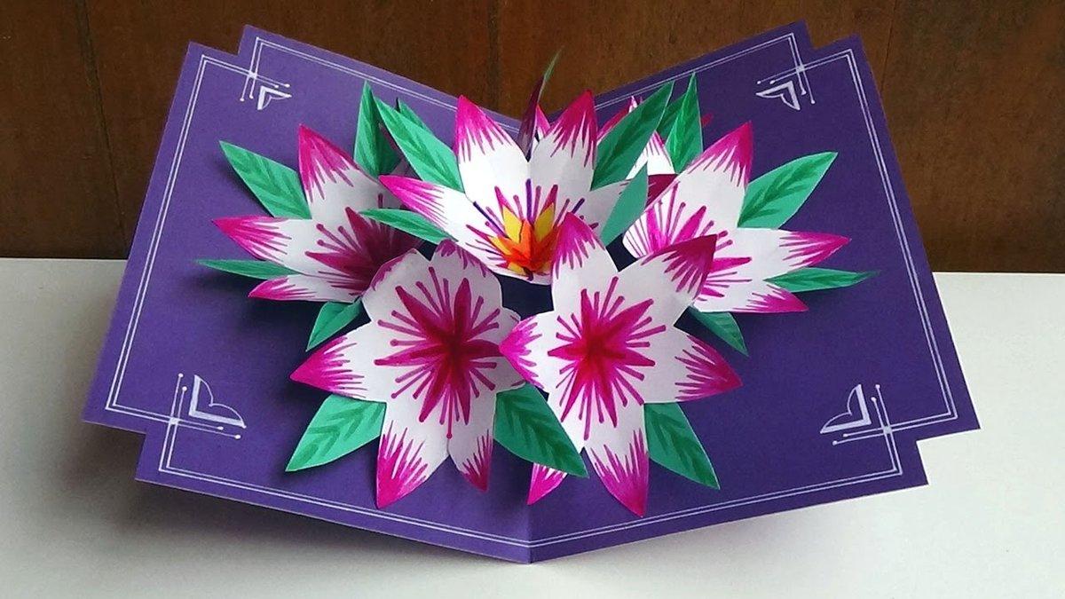 Открытка на день матери видео с раскладными цветами