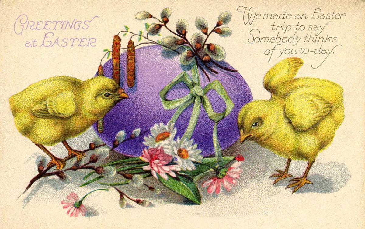 Красивые открытки и поздравления с пасхой на немецком, гиф