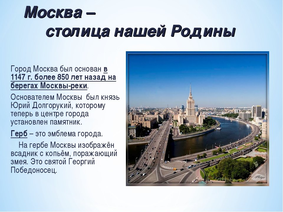 города россии проект башмет
