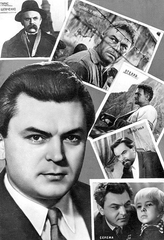 этого артисты советского кино фото открытки каждый готов