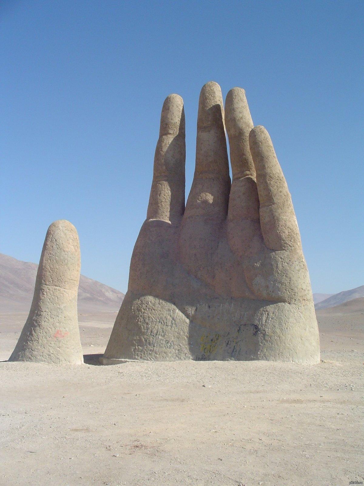 Рука пустыни. Атакама.