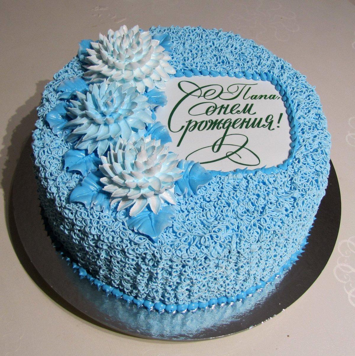 фото торта из сливок для директора нас сайте можете
