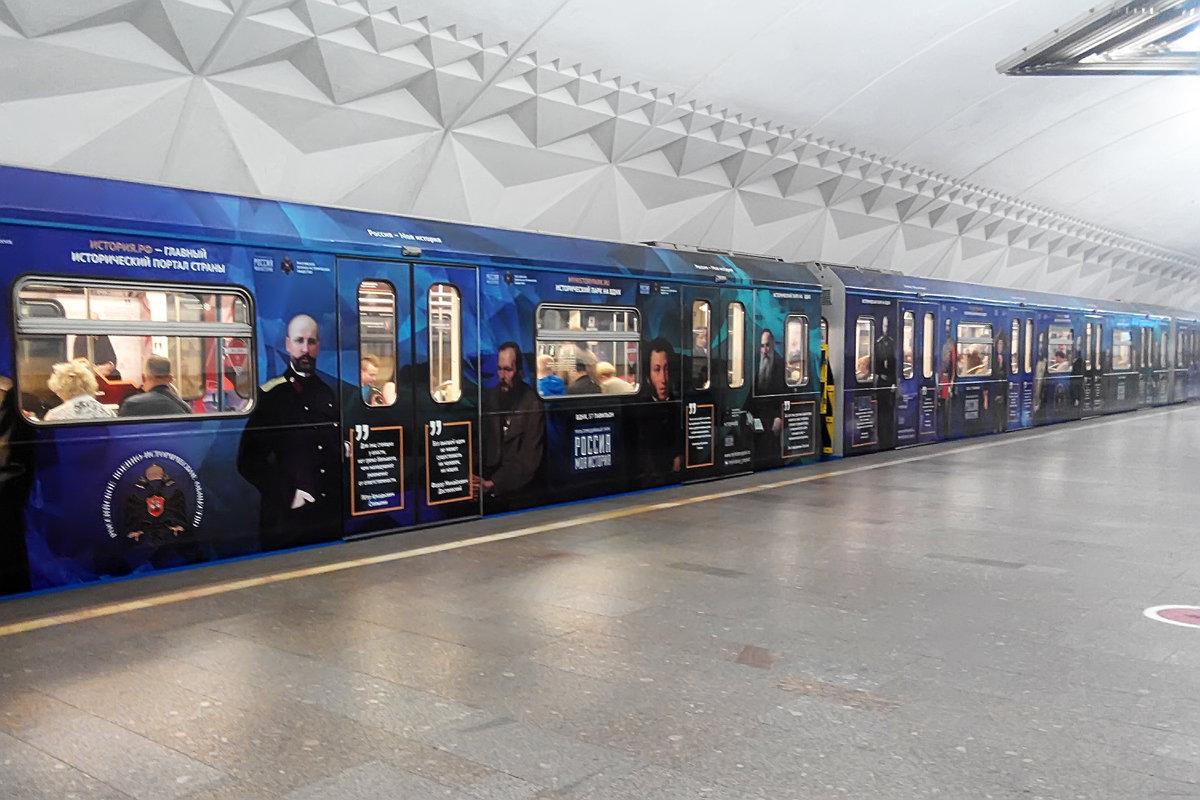 поезда московского метро картинки названия игнорирую