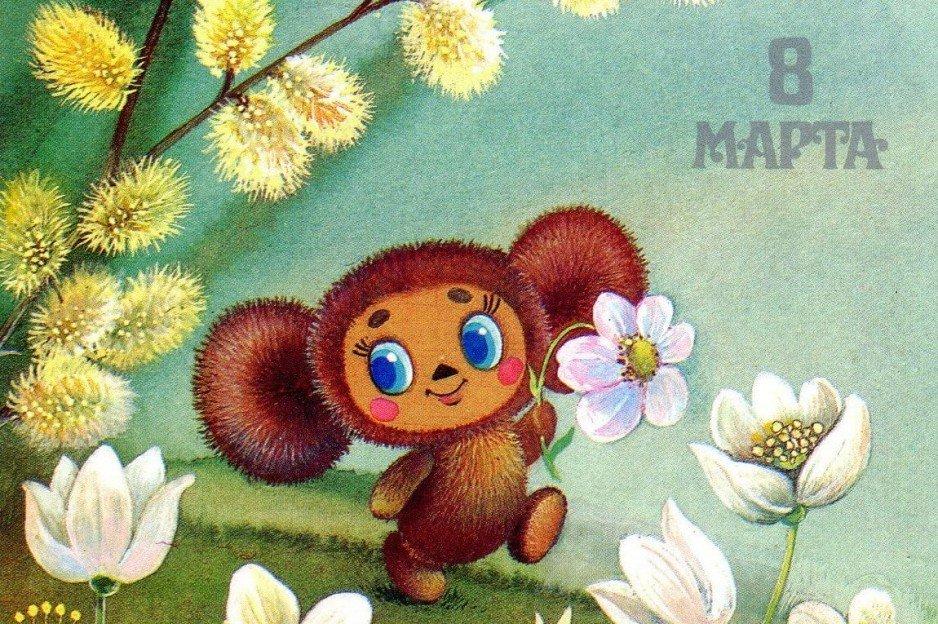 Картинка открытки, картинки на 8 марта мультяшные