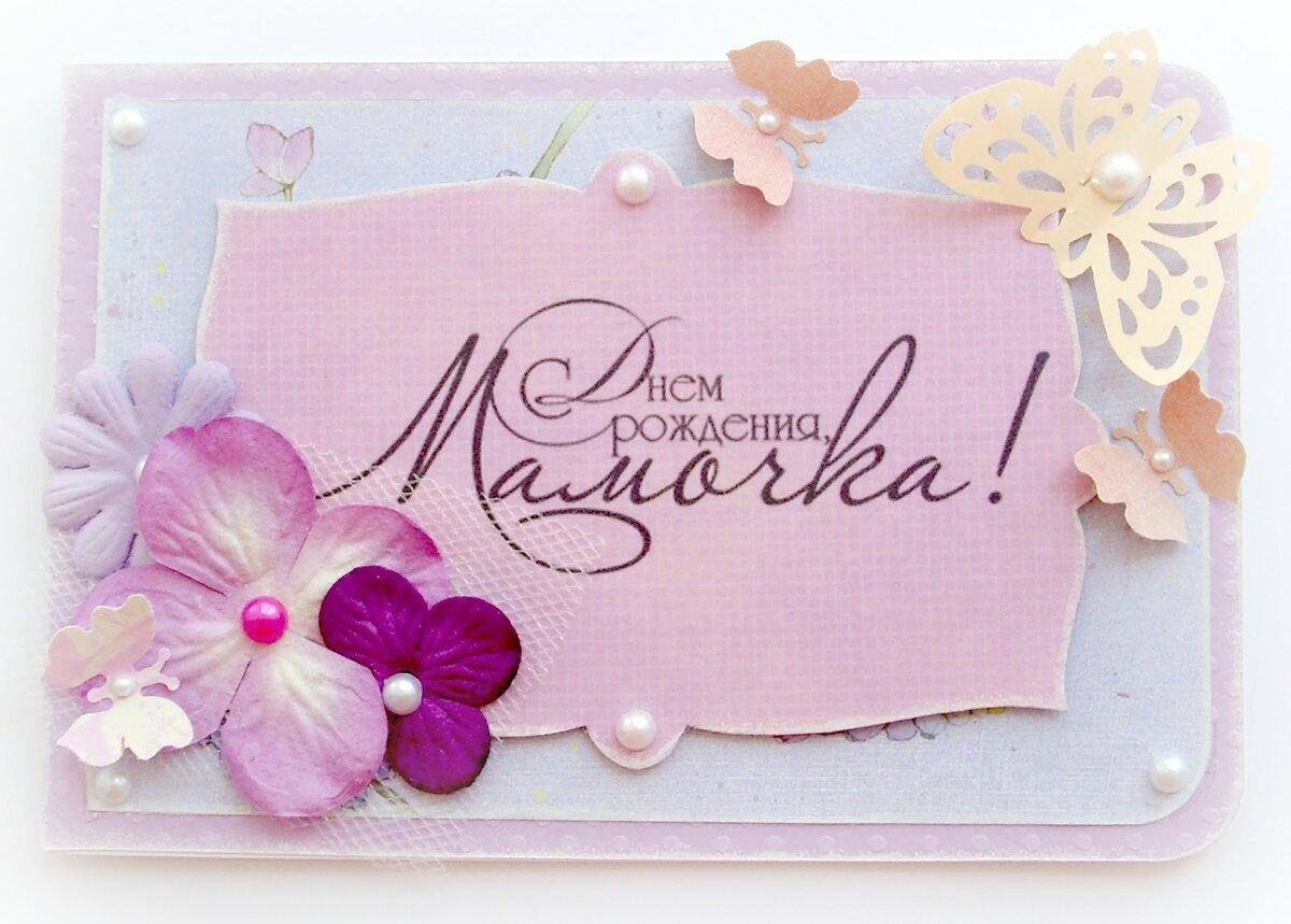 Открытки летием-женщине, открытка к юбилею мамы