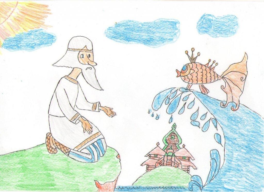 Сказка о рыбаке и рыбке картинки для детей карандашом