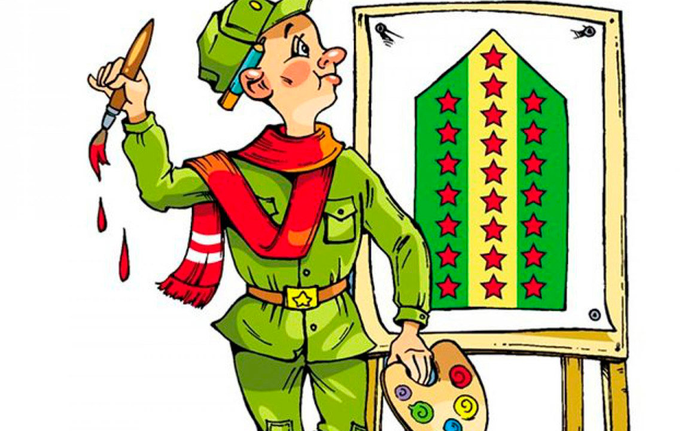 Прикольные армейские открытки
