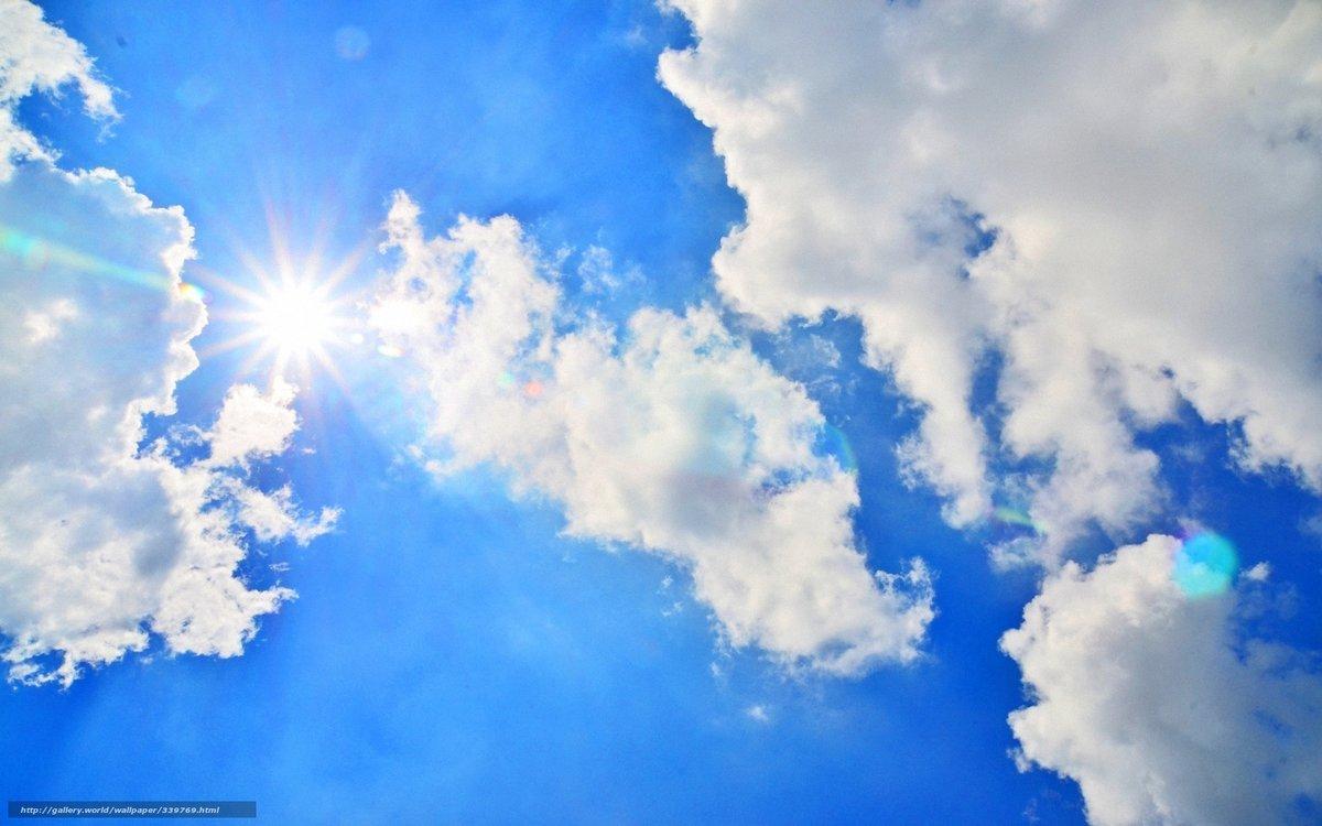 Рождения, открытки с красивыми облаками