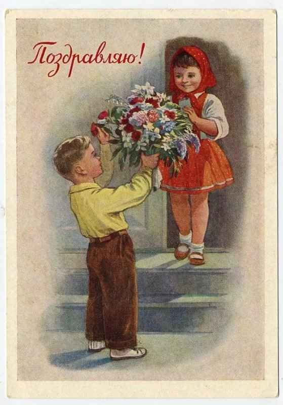 Добрым, первые открытки 8 марта