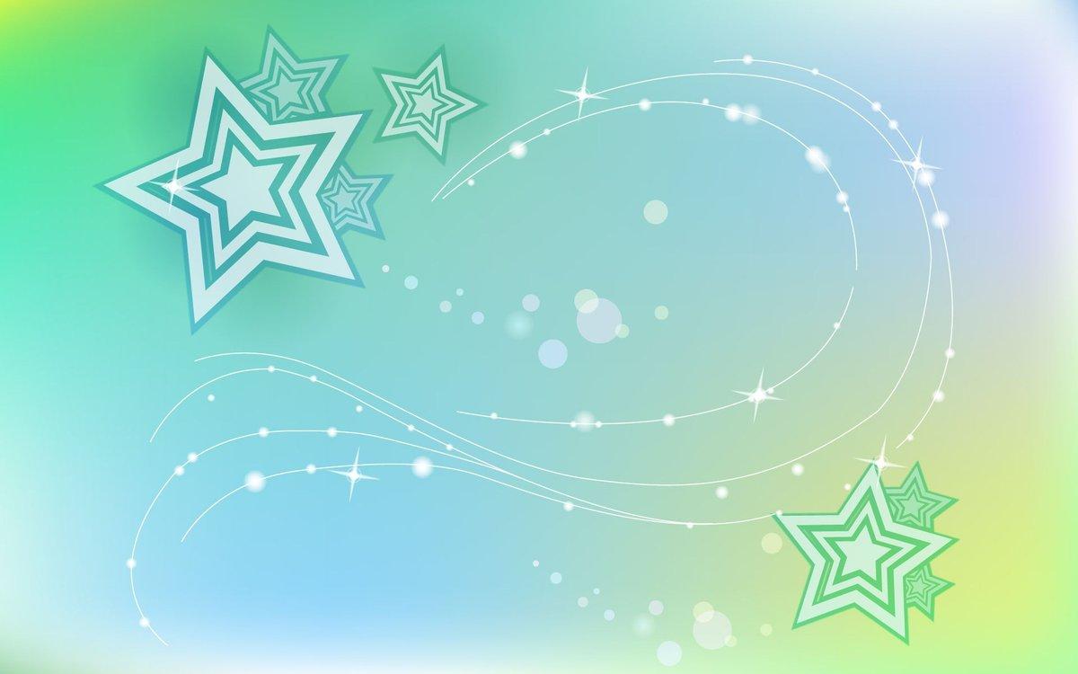 Ночь нежная, звезды красивые открытки