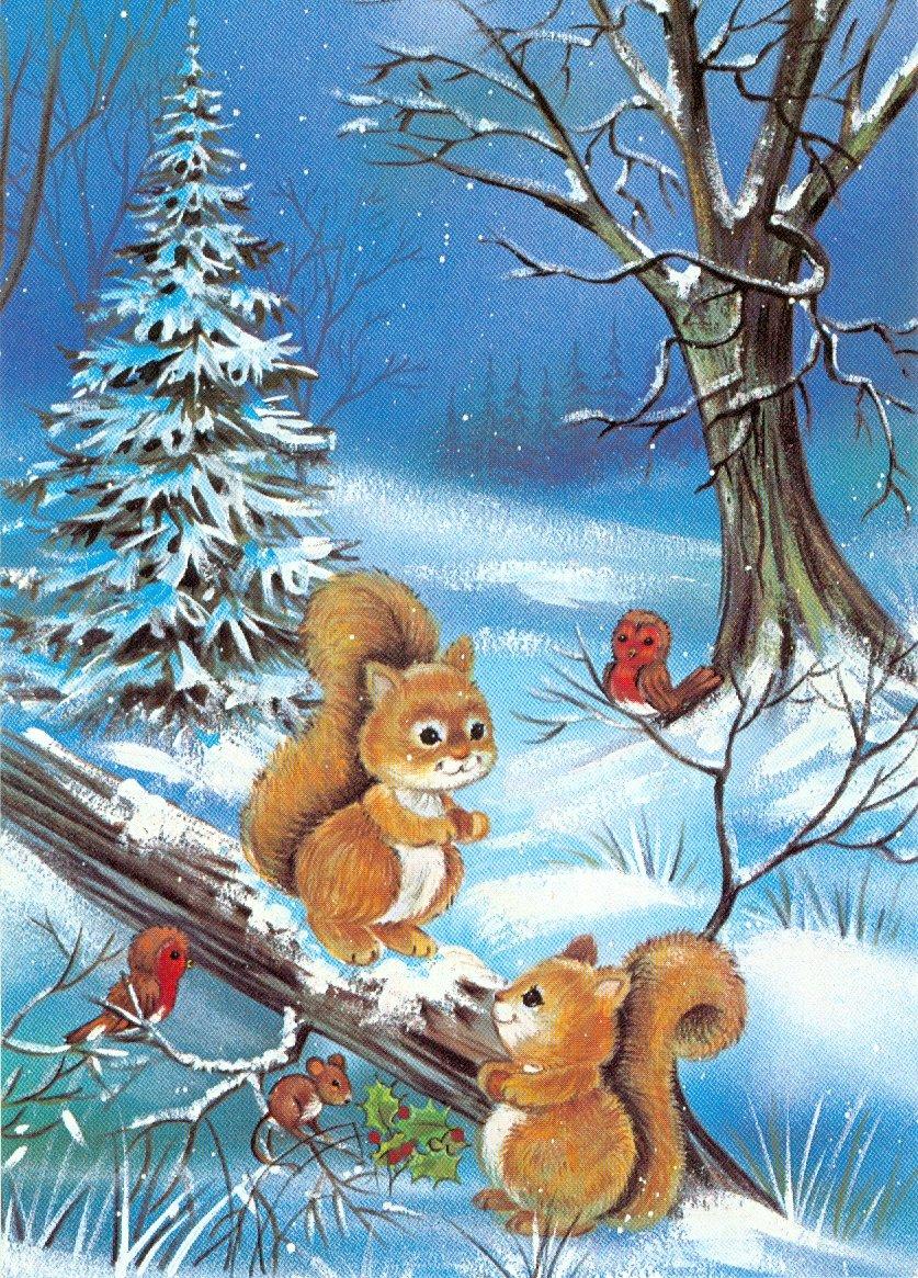 Советские открытки природа, наступающим