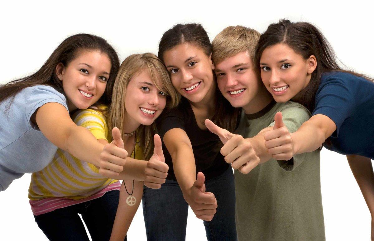 Открытки новым, картинки про молодежь и с надписями