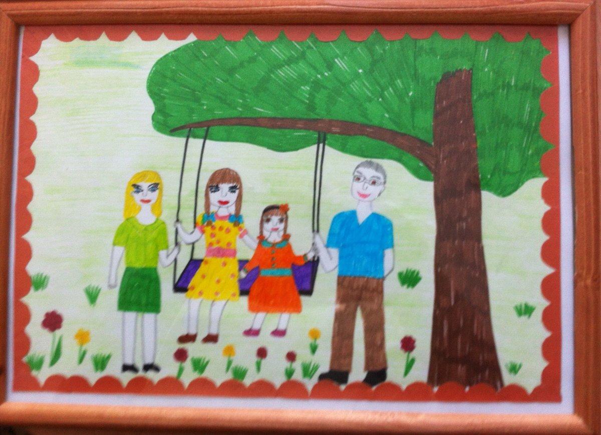 Рисунок в первый класс моя семья
