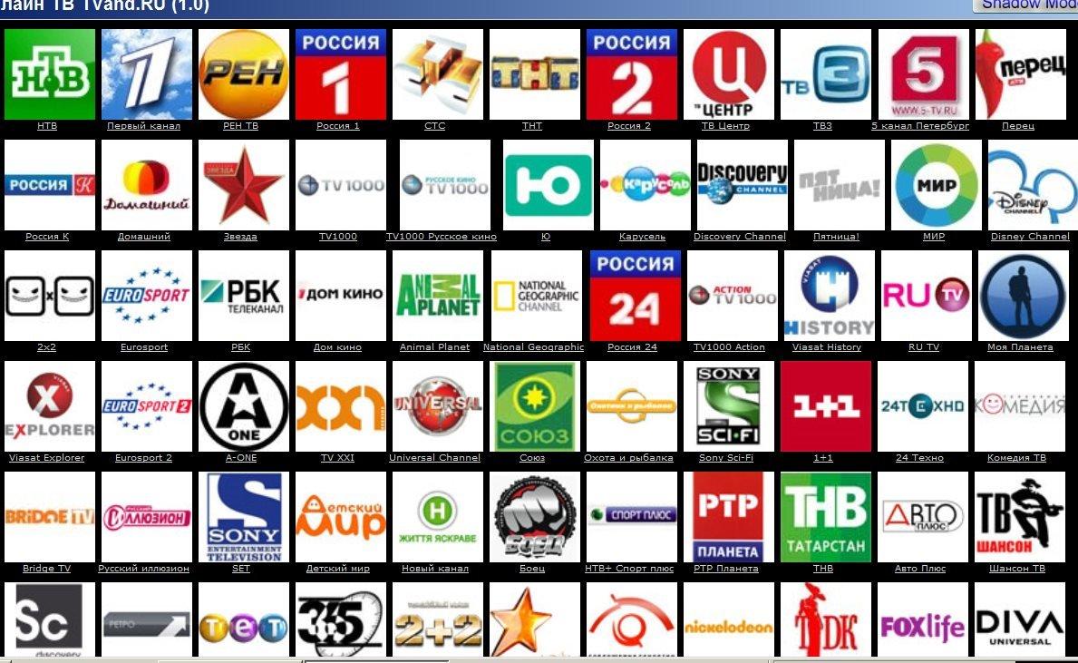 жеребца смотреть онлайн лучшие каналы вот