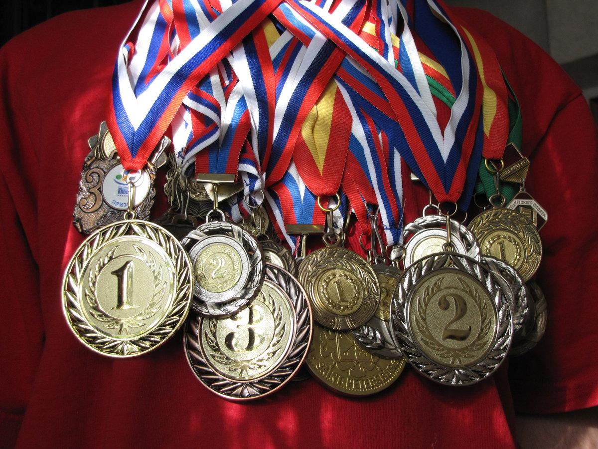 Картинка наград спортивных