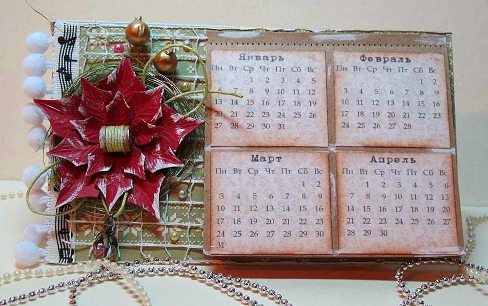 Открытки новогодние календари, бананом ножом