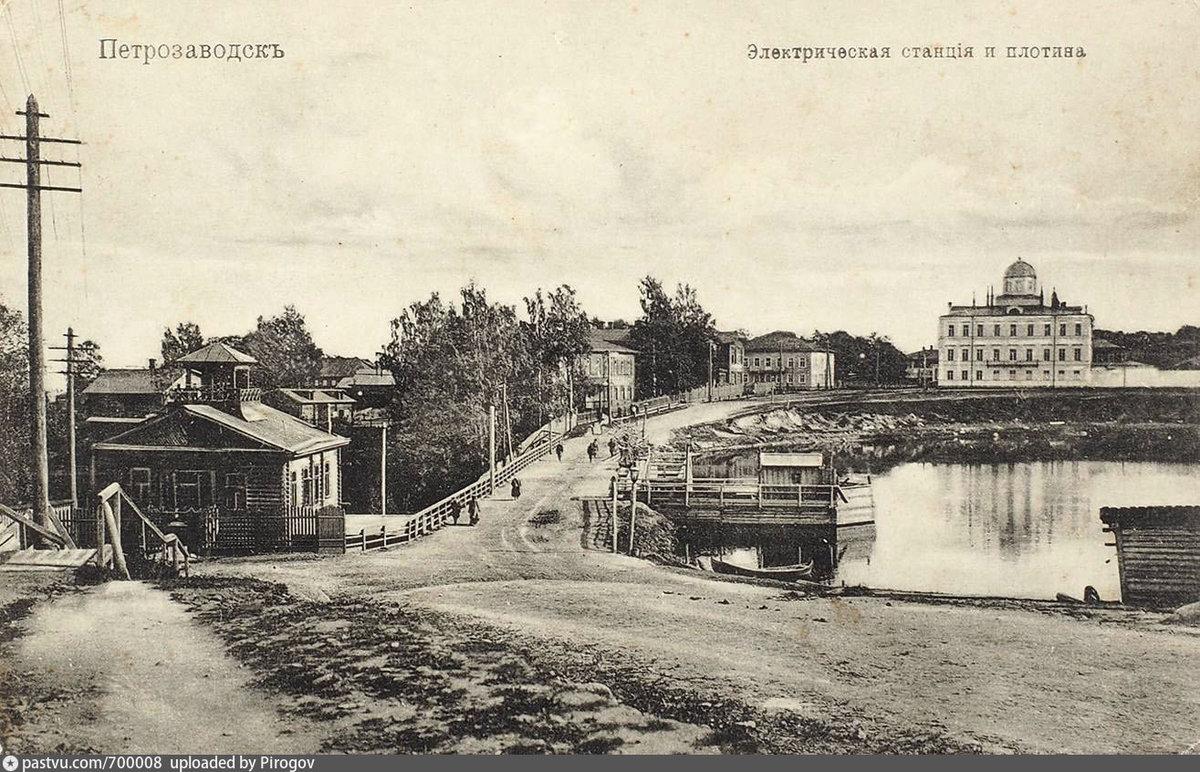 Петрозаводск в открытках, открытка
