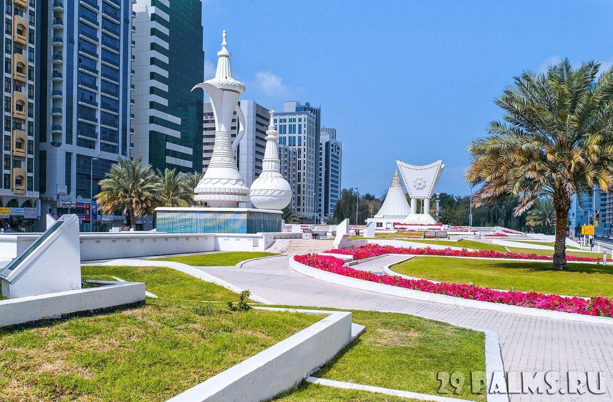 Абу-Даби! Отличное место для прогулок!