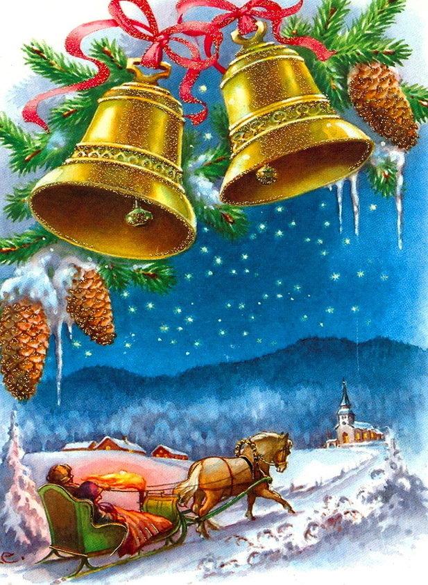 Открытка символами с рождеством, поздравления открытками поздравления