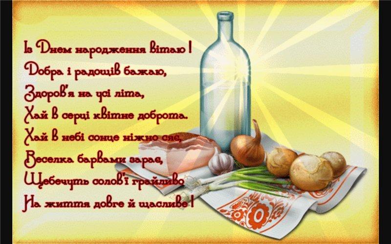 фото поздравления ко дню рождения на белорусском ценители шашлыка утверждают
