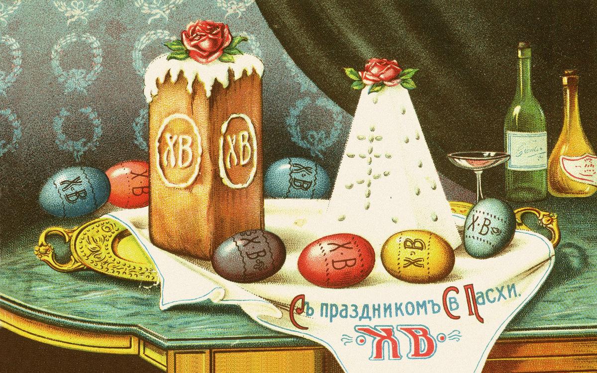 Надписью обложки, открытки на все праздники года