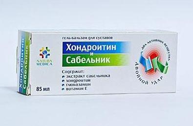 препарат хондроитин инструкция по применению цена