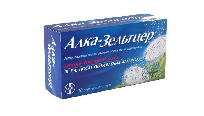 Ацц 200 табл. Шип. 200 мг уп. 20 сандоз гмбх купить, цена на ацц.