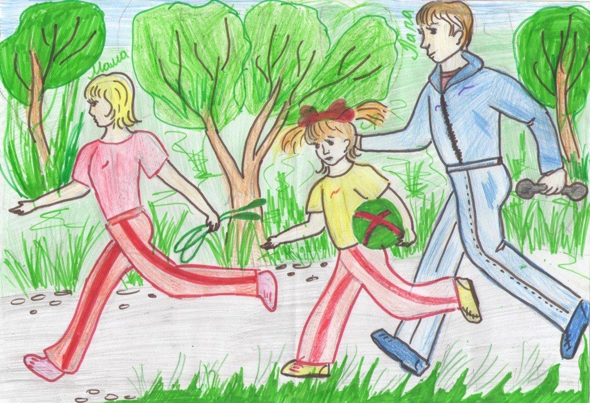 Моя здоровая семья рисунки детей