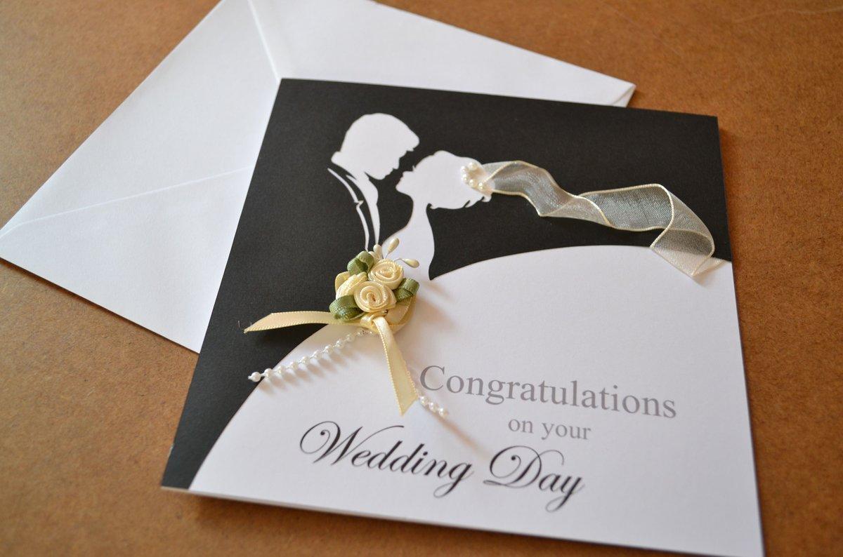 Открытка дизайнерская свадьба
