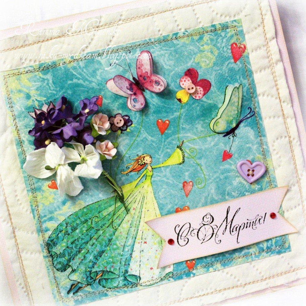 Открытки из бумаги для скрапбукинга на 8 марта, красивые открытки