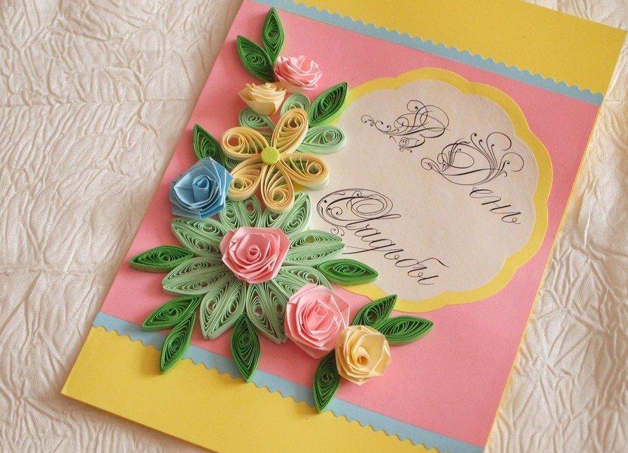 Надписью реальность, как сделать поздравительную открытку на юбилей