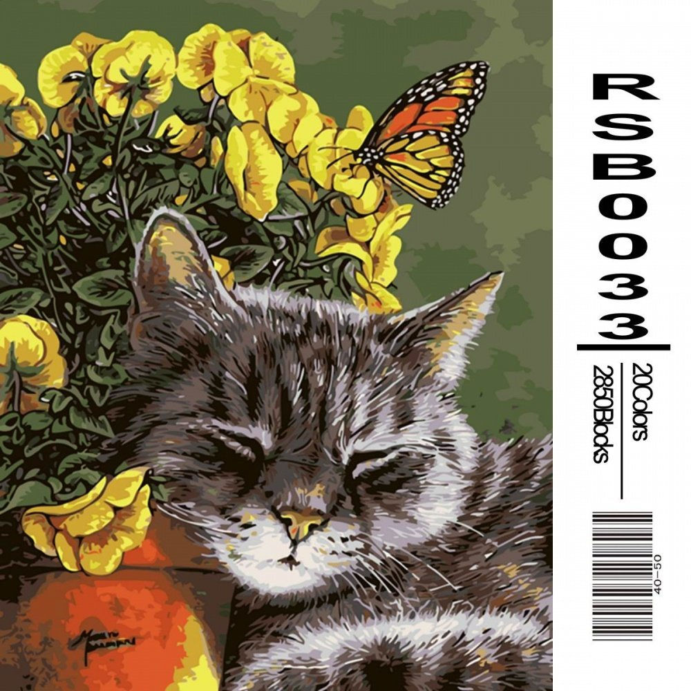 Открытки, открытки с животными живые