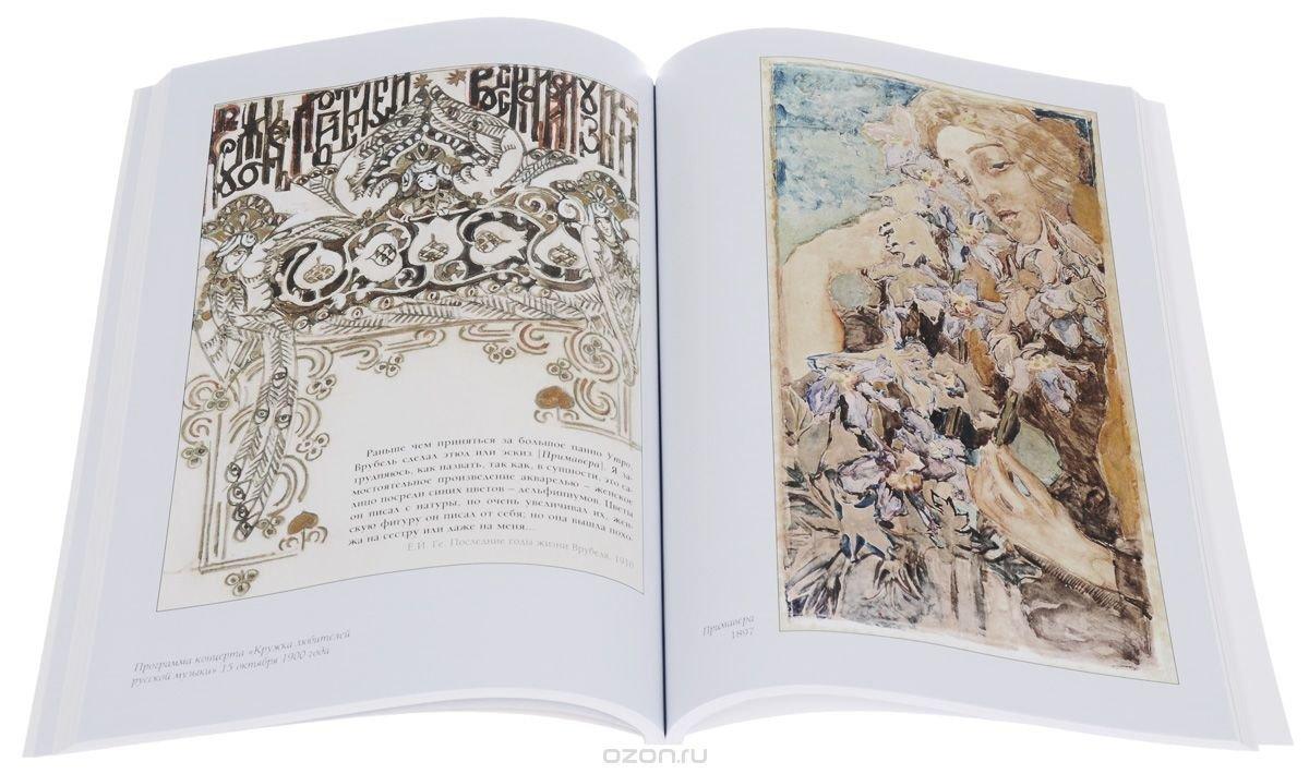 Книжная графика примеры из сказок