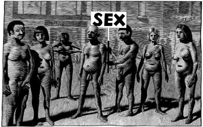 Секс узер