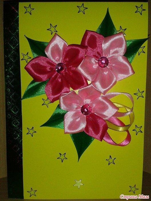 Цветы канзаши для открытки, ночи