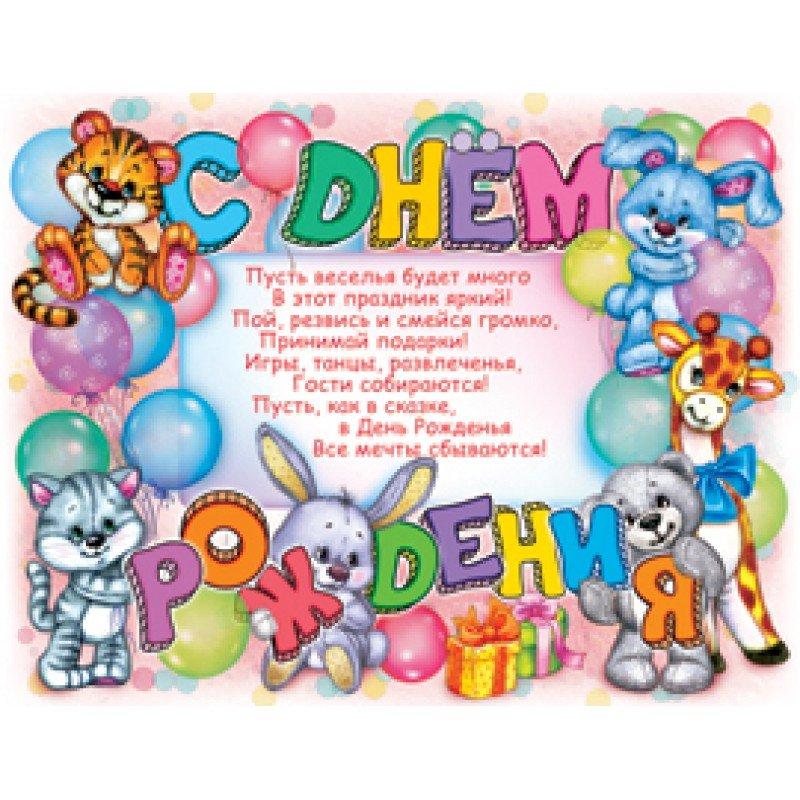 Длинные и трогательные поздравления в стихах с днем рождения маме от