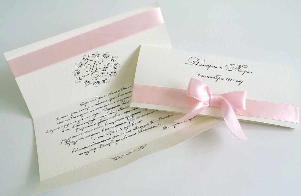 Картинки, открытки свадебные казань