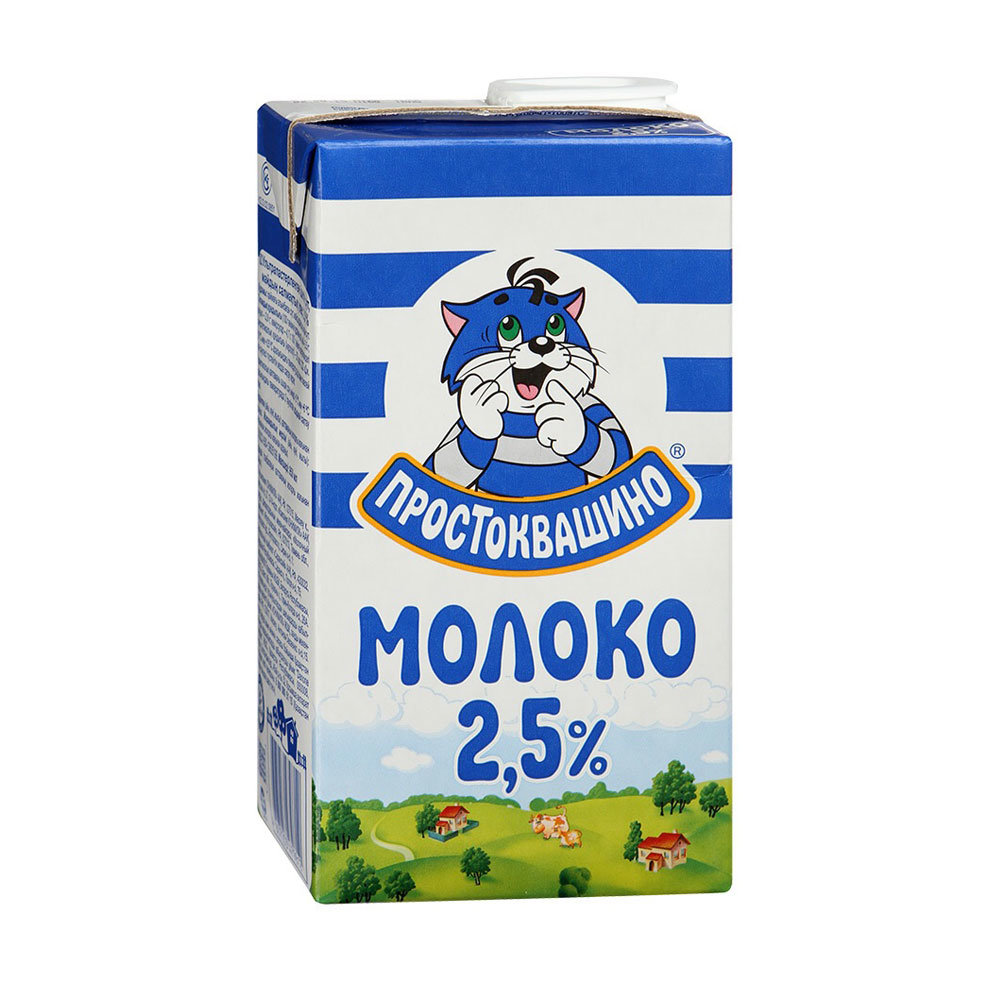 вот картинка молоко в коробке на прозрачном фоне симпатичные шутки