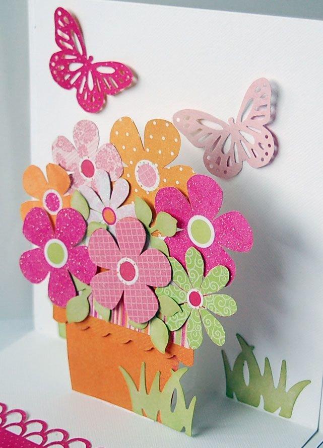 Изменить, открытка с объемной аппликацией цветок