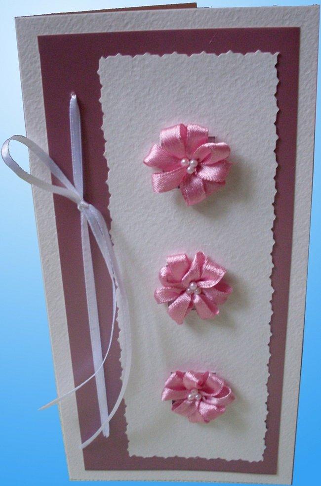 Цветы из лент открытка