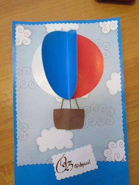 ❶Открытка с 23 февраля своими руками папе|Ржачные поздравления с 23 февраля|Открытка для папы | 23фев | Pinterest | Crafts for kids, Cards and Diy for kids||}