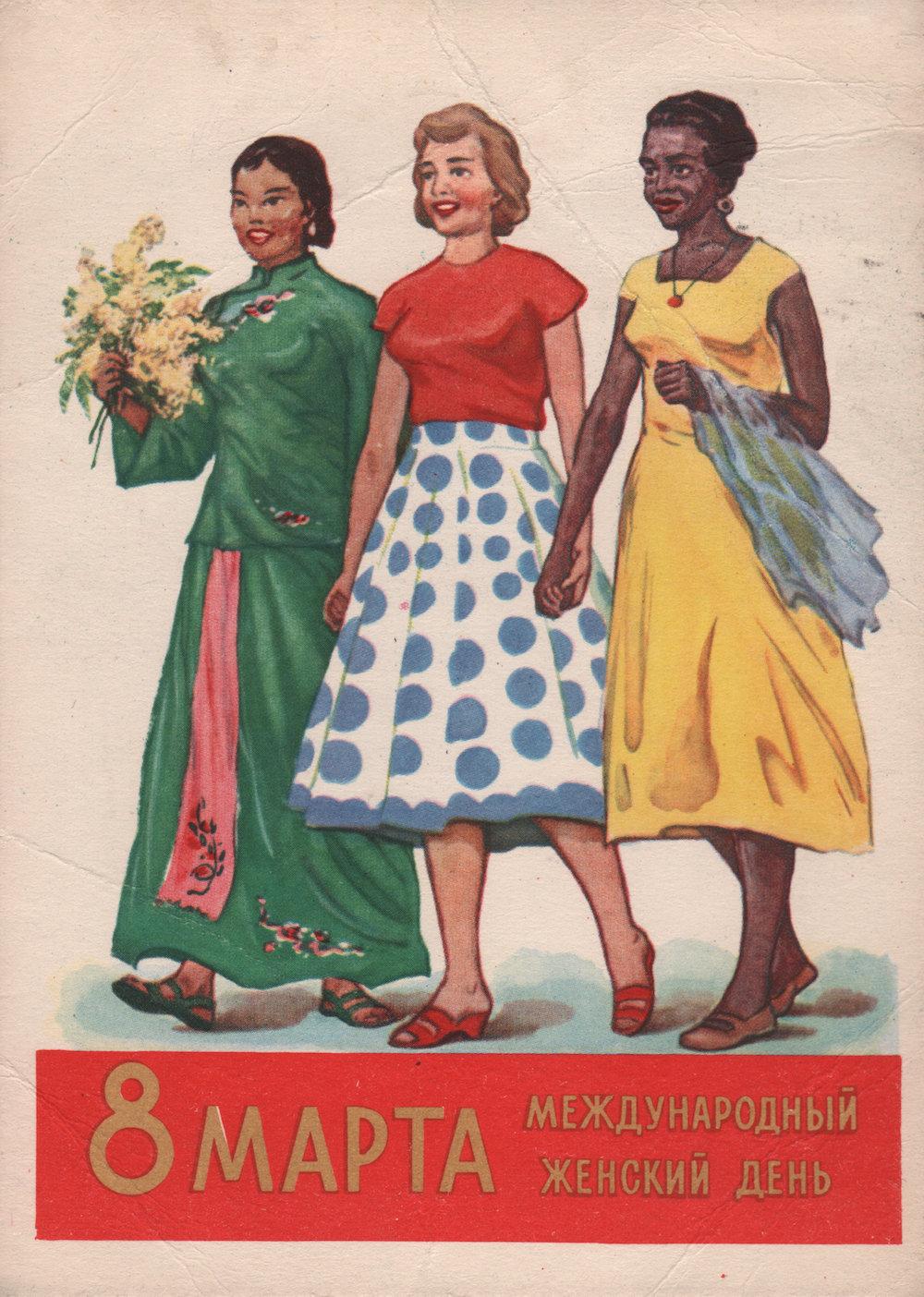Коммунистические открытки с 8 марта, оружие