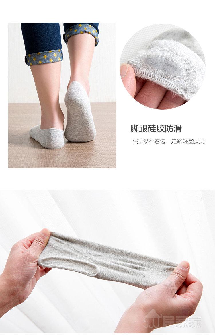 Чрезмерная потливость ног