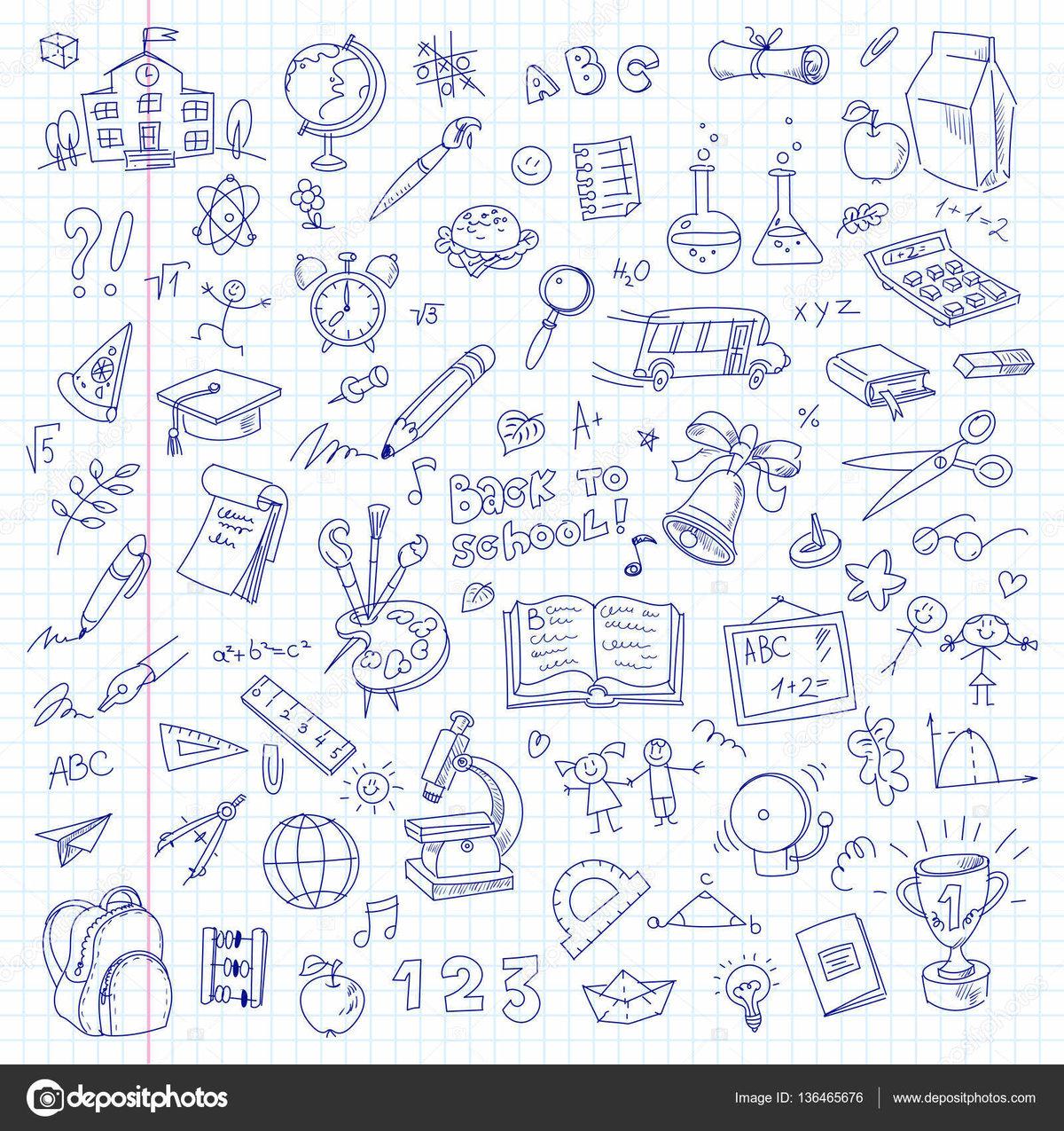 образом фон тетрадный лист с рисунками хочу познакомить