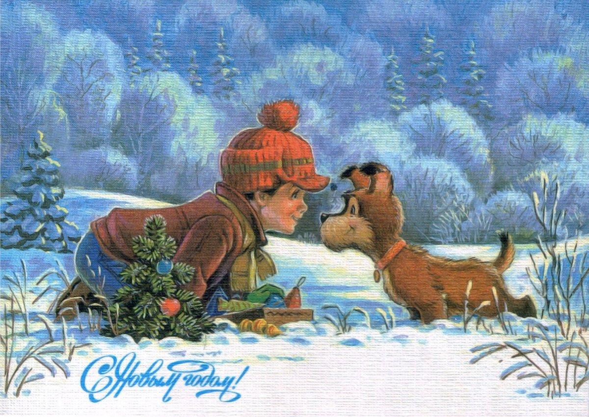 Открытки новогодние с детства, открытки стиле