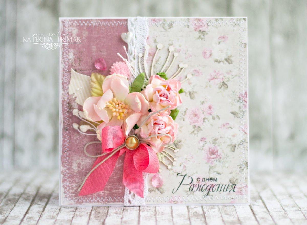 Поздравлением день, открытка на день рождения скрап