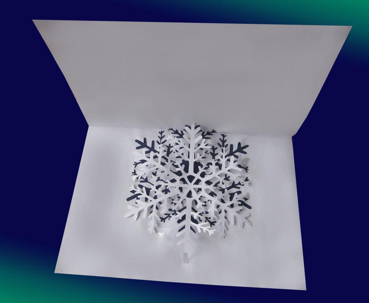 Как делать снежинки для открытки