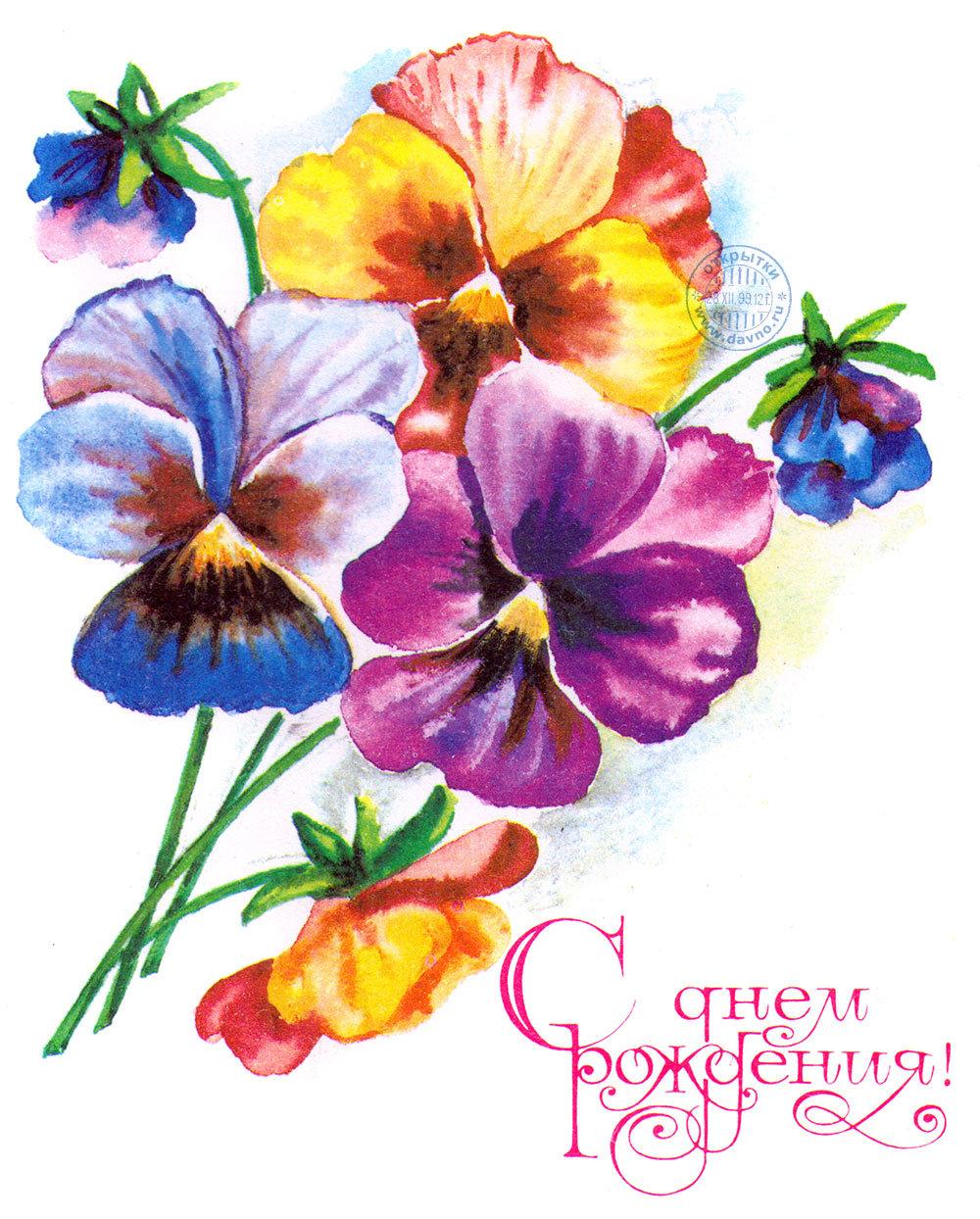 Как нарисовать на открытки цветок, подписывал