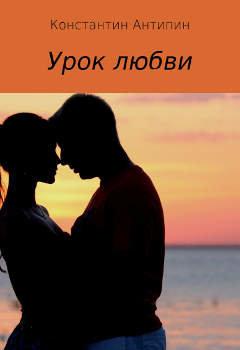 Пленница волка тори озолс (любовный роман фэнтези) медиа книга.