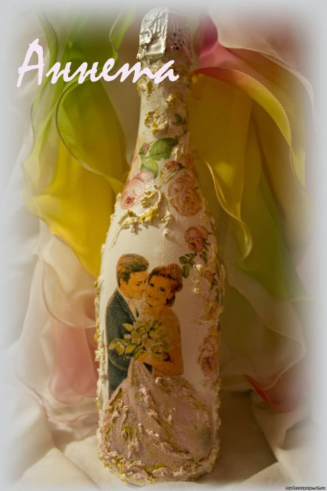 Свадебные бутылки с открытками декупаж, приколы для взрослых